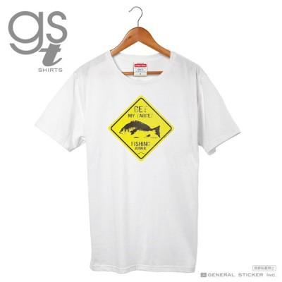 【ネット限定商品】 釣り Tシャツ GET MY TARGET 黒鯛 M、L、XLの3サイズ アピール ターゲット メンズ GST031 gs グッズ
