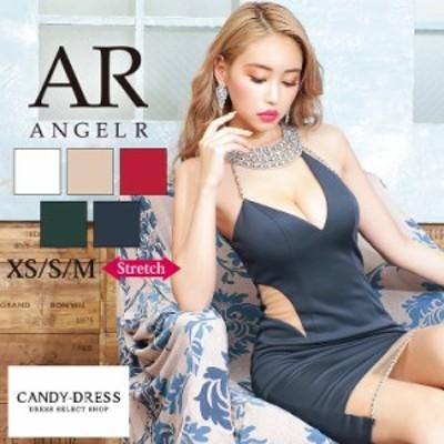XS/S/M 送料無料 Angel R/エンジェルアール ストレッチ無地×ネックビジューラインデザインアメリカンスリーブタイトミニドレス AR20835