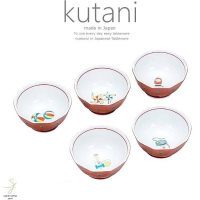 九谷焼 5個セット 3.5号 小鉢 ボウル ボール セット 江戸玩具 和食器 日本製 ギフト おうち ごはん うつわ 陶器