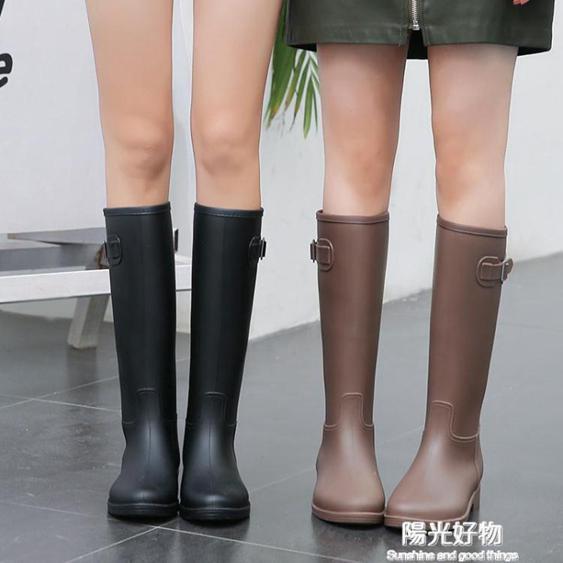 【免運】雨鞋MAIYU 輕量簡約時尚女成人雨靴防水高筒水靴防滑膠鞋女士水鞋 陽光好物 喜迎新春 全館8.5折起