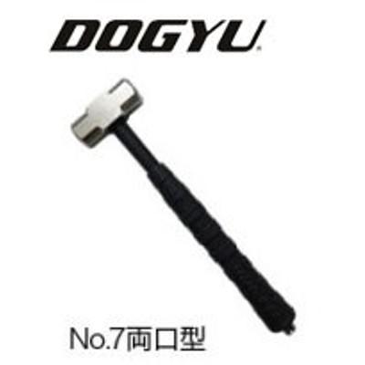 土牛 DOGYU #02956 玄能 鋼のGENNO2 No.7 両口型 ショートハンマーシリーズ