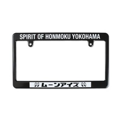ナンバーフレーム ナンバープレート フレーム ムーンアイズ ノーマル ブラック MOONEYES SPIRIT OF HONMOKU YOKOHAMA