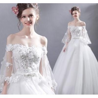 結婚式ワンピース お嫁さん ウェディングドレス 大人の魅力 花嫁 ドレス オフショルダー きれいめ 袖あり 姫系ドレス ホワイト色