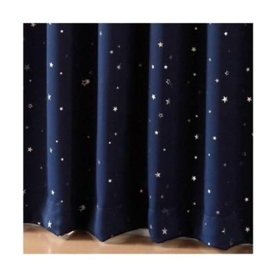 【送料無料!】星柄箔プリント遮光カーテン ドレープカーテン(遮光あり・なし) Curtains, blackout curtains, thermal curtains, Drape(ニッセン、nissen)