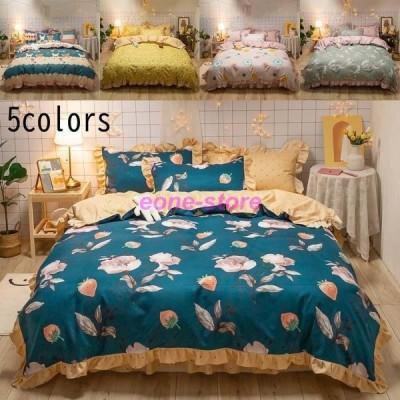 ベッドカバー 布団カバーセット リバーシブル ベッド用品 洗える 寝具カバーセット ベッドスカート フラットシーツ 柔らかい 掛け布団用