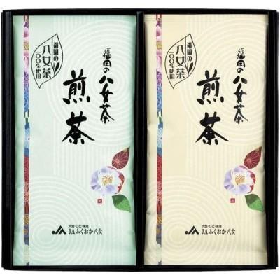 内祝い 内祝 お返し 日本茶 贈答 ギフト セット 八女煎茶 詰合せ JAふくおか八女 JY-20 (48)