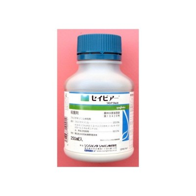 殺菌剤 セイビアーフロアブル 250ml