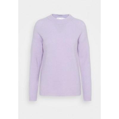 インウェア ニット&セーター レディース アウター PAPINA - Jumper - light lavender
