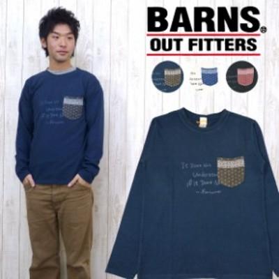 バーンズ BARNS Tシャツ ネップ天竺 長袖 ポケット付き BR-5027
