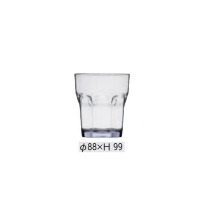ルイタンブラー(CR-3240) 12oz[Φ88×H99]360ml (樹脂製・食洗器対応)