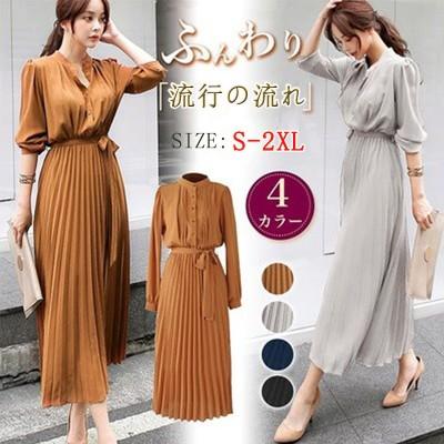 【送料無料】2021春の夏韓国ファッション 4色4丈体型カバー マキシワンピース プリーツ