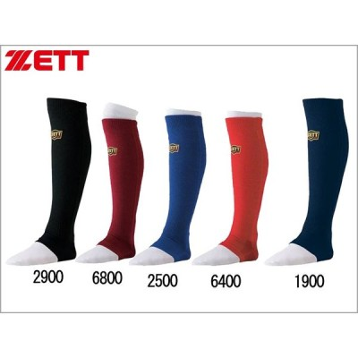 ZETT/ゼット 野球 プロステイタス レッグウォーマー BK410