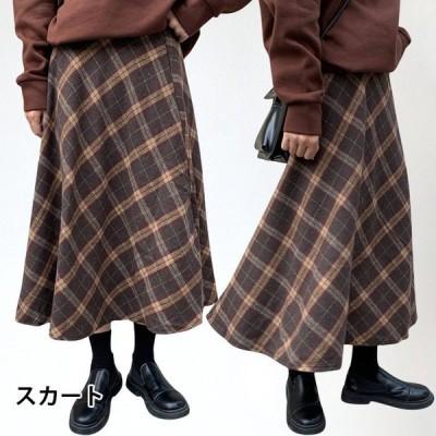 【セール】ロングスカート レディース チェック柄 WE スカート ラシャスカート フレア裾 Aライン エレガント 優雅 大人 こなれ感 上品 シ
