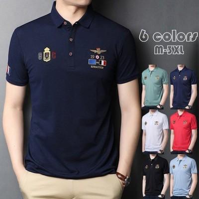 ポロシャツ メンズ 刺繍 トップス 大きいサイズ 半袖 ファッション トレンド ゴルフウェア おしゃれ スポーツ 夏 ゴルフ シャツ 紳士服 カジュアル 6色選べる