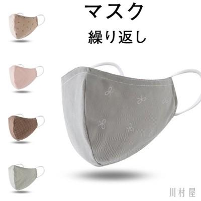 マスク 送料無料 柄マスク 洗えるマスク 送料無料 防寒 繰り返し 洗える 紫外線 粉症対策  大人サイズ レディース