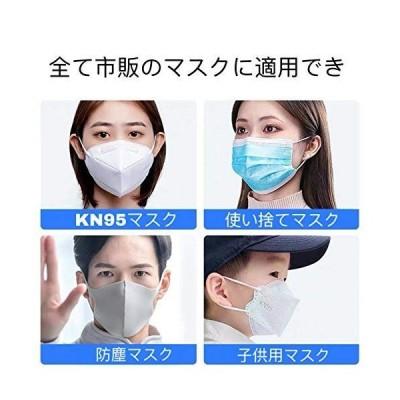 (6枚) マスク補助器具 シリコンイヤーフック フック 耳が痛くない 補助道具 イヤーフックアジャスター 再利用可能 軽量 滑り止め 負担軽