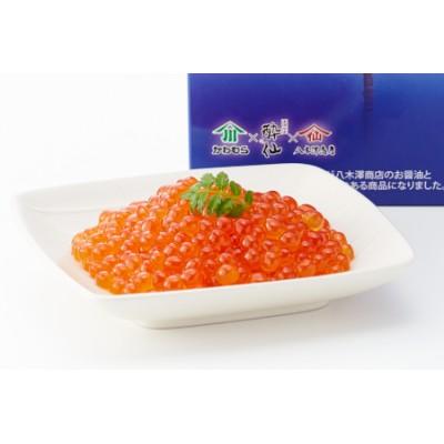 RT1411 【陸前高田オリジナル絶品タレ漬け】極上3特いくら230g(数量限定)