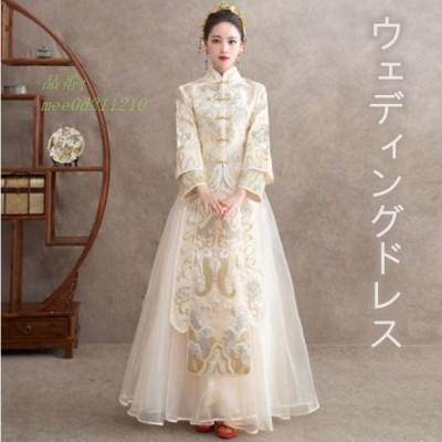 イブニングドレス 中国風 ウェディングドレス 同窓会 おしゃれ 袖あり 上品着 結婚式 シャンペン 端正な大気 ハンド刺繍 花嫁ドレス