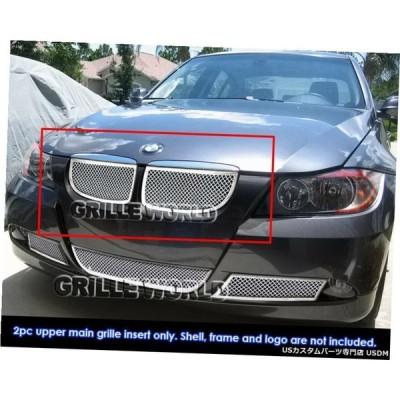 グリル Fits 06-07 BMW 3シリーズE90セダンステンレスメッシュグリルインサート Fits 06-07 BMW 3-Series E90 Sedan Stainless Steel Mesh Grille Ins