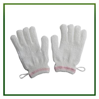 ボディウォッシュグローブ 浴用手袋 シンエイ(ホワイト)