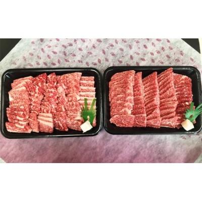 飛騨牛 バラカルビ焼肉用2kg