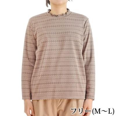 母の日 ギフト ストレッチ長袖シャツ 2重メロー衿 フリーM〜L 日本製 シニア レディース 婦人服 シャツ