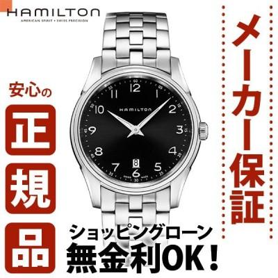 無金利ローン可 ハミルトン 時計 Hamilton ジャズマスター シンライン クオーツ H38511133 メンズ 腕時計