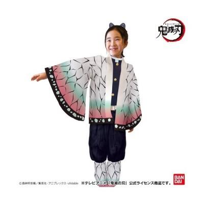 なりきりパーフェクコーデ「鬼滅の刃」 胡蝶しのぶおもちゃ こども 子供 パーティ ゲーム