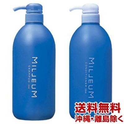 【送料無料】<セット>デミ ミレアム シャンプー 800ml & コンディショナー 800ml ポンプ ボトル セット
