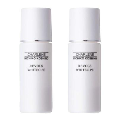 シャルーヌ化粧品 【スポットケア 生ビタミンC】レボルス ホワイトC パウダー 5g×2本