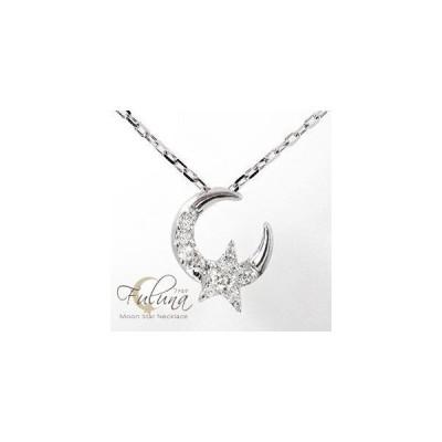 ネックレス ダイヤモンド 月 ネックレス 10金 4月 誕生石 ムーン 流れ星ペンダント バレンタインデーの贈り物 お祝い 父の日