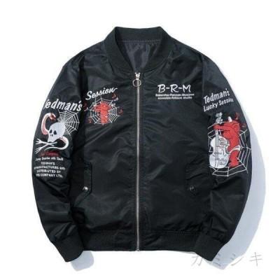 スカジャン 刺繍ジャケット メンズジャケット ブルゾン フライトジャケット MA-1 カジュアル ジャンパー スタジャン ミリタリフライトジャケット