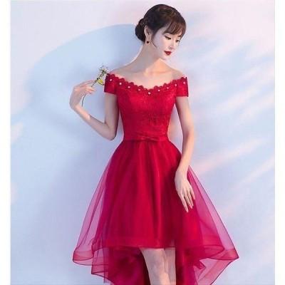 卸売可パーティードレス10代20代30代ワンピースおしゃれフォーマルお呼ばれ赤フィッシュテール刺繍半袖  570
