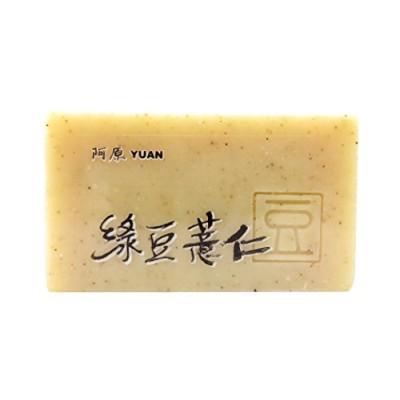 ユアンソープ ハトムギ+リョクトウ 固形 100g