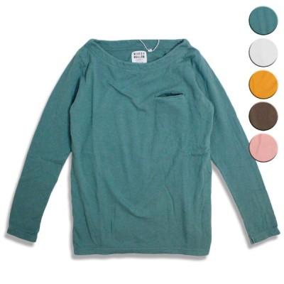 Tシャツ 長袖 レディース ブランド マシュマロ ファブリック MARSHMALLOW FABRIC L S BORTNECK T-SHIRTS 5カラー