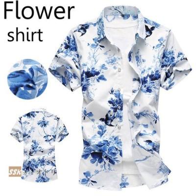 アロハシャツ 半袖シャツ カジュアルシャツ メンズ 半袖 シャツ 花柄シャツ メンズシャツ 涼しい 夏 お兄系 トップス