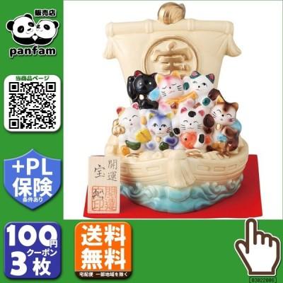 送料無料 七福猫宝船 K4379 b03