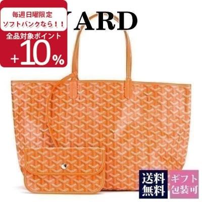 ゴヤール トートバッグ バッグ オレンジ ORANGE AMALOUIS PM 07 サンルイPM goyard 新品 ブランド