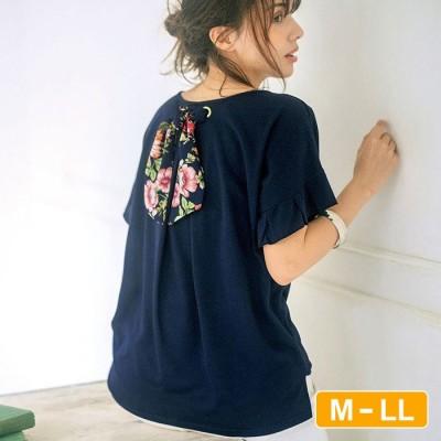 Ranan 【M~LL】ハトメ使い後リボンTシャツ  LL レディース