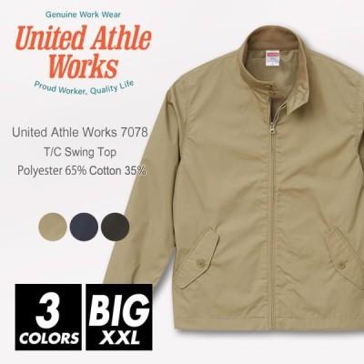 ジャケット ブルゾン メンズ ビッグサイズ united athle ユナイテッドアスレ 7078-01 xxl スウィングトップ ヴィンテージ ストリート オシャレ 流行
