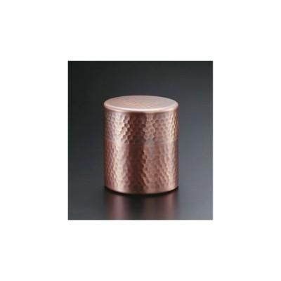 日本製 純銅製茶筒 槌目