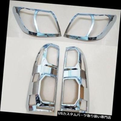 ヘッドライトカバー トヨタハイラックスビゴチャンプ用クロムヘッドテールライトセットカバートリムMK7 2012-14 13