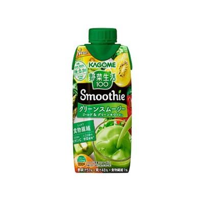 カゴメ 野菜生活100 Smoothie グリーンスムージー ゴールド&グリーンキウイMix 330ml×12個 【冷蔵】