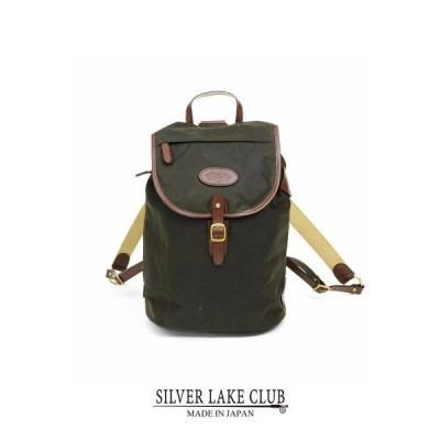 SILVER LAKE CLUB リュック 29cm (ワックスドコットン) ≪大きめ 旅行 鞄 通勤 ビジネスバッグ プレゼント ギフト 男性 誕生日 彼氏≫
