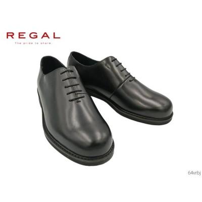 リーガル REGAL 64VRBJ 64VR BJ BJ メンズ ビジネスシューズ ホールカット 靴 正規品