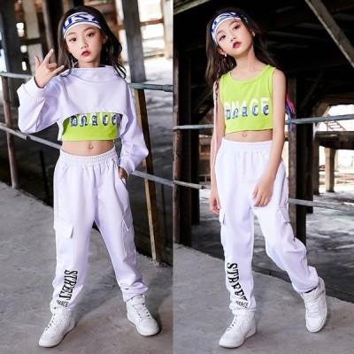 セット価格キッズダンス衣装ヒップホップHIPHOPダンストップストップスパンツズボンホワイト長袖子供女の子チアガールステージ衣装体操服練習着
