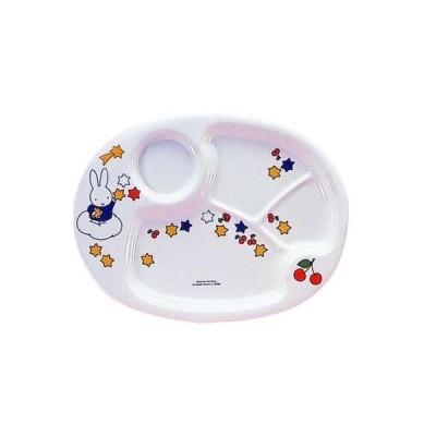 メラミンお子様食器 「ミッフィー」 ランチ皿  CM-69(7-2328-0301)