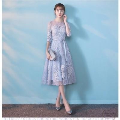 パーティードレス結婚式ドレス袖ありウエディングドレスレース大きいサイズ大人上品お呼ばれ食事会二次会可愛い