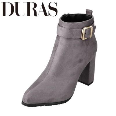 デュラス DURAS DR8502 レディース | ブーツ ショートブーツ | 防水 雨の日 | ベルト バックル | グレースエード