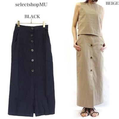SALE60%OFF バイヤーズセレクト Buyers Select ボタンロングスカート 2481-416
